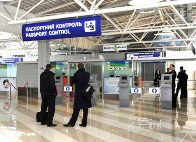 pasportnuikontrol-limonturov