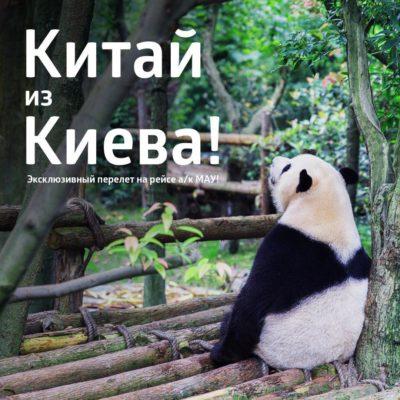 hainan_limonturov
